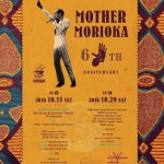 MOTHER 6TH ANNIVERSARY PARTY(SIDE 1/1015 SAT SIDE B/10/29 SAT)