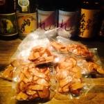 秋田大仙市/樫食堂さん『 2016 いぶりがっこ』到着