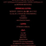 『当日御参加の皆様へ』BiV Presents DNC Morioka Tour 「SLOWY NEAT JOB