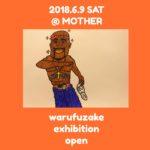 2018.6.9 SAT SHAKARADIO VOL4 GUEST MC & DJ ビートすかし(花巻)& warufu酒  exhibition