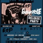 9.1 SAT IM HOME PRESENTS / 岩手三陸 E.O.P 1st ALBUM『EACH OF PRIDE』RELEASE PARTY