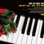 2017.12.22 Fri(祝前日) Xmas Jazz Lounge