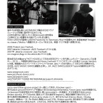 5/14 SAT STAXGROOVE&BROKENSPORT DANCE WORKSHOP&NIGHT PARTY